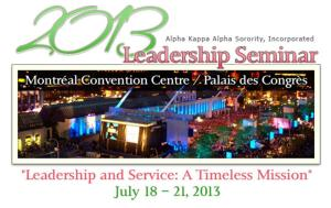 2013Leadership